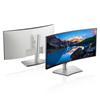 Εικόνα της Οθόνη Dell Curved 34'' WQHD Curved Ultrasharp IPS USB-C with Speakers U3421WE
