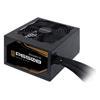 Εικόνα της Τροφοδοτικό Gigabyte P650B 650W 80 Plus Bronze GP-P650B