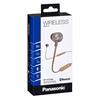 Εικόνα της Wireless Earphones Panasonic HTX20B Camel RP-HTX20BE-C