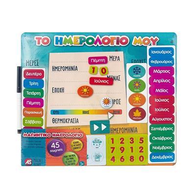 Εικόνα της AS Company - Magnet Box, Εκπαιδευτικό Μαγνητικό Ημερολόγιο 45 Μαγνήτες 1029-64047
