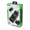 Εικόνα της Charging Dock Trust GXT 250 Duo for Xbox X/S 24177
