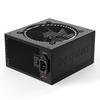 Εικόνα της Τροφοδοτικό Be Quiet! Pure Power 11 650W Full Modular 80 Plus Gold BN318