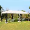 Εικόνα της Outsunny Κιόσκι Κήπου με Κουνουπιέρες 3 x 6 m Μπεζ 840-012YL
