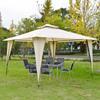 Εικόνα της Outsunny Κιόσκι Κήπου με Μεταλλικό Σκελετό 350 x 350 x 270 cm. 84C-183BG