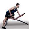Εικόνα της HomCom - Αναδιπλούμενος Πάγκος Γυμναστικής 6 Θέσεων A91-062