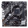 Εικόνα της Asus Prime B450M-K II micro-ATX sAM4 90MB1600-M0EAY0