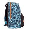 Εικόνα της Gim - Τσάντα Δημοτικού Nerf Win 2 Θέσεων 336-43034