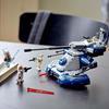 Εικόνα της Lego Star Wars: Armored Assault Tank AAT 75283