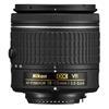 Εικόνα της Φακός Nikon AF-S DX Nikkor 18-140mm f/3.5-5.6G ED VR