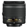 Εικόνα της Φακός Nikon AF-P DX Nikkor 18-55mm f/3.5-5.6G VR