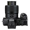 Εικόνα της Φακός Nikon Z MC Mirrorless Nikkor 50mm f/2.8