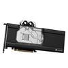 Εικόνα της GPU Waterblock Corsair Hydro X Series XG7 RGB Black (AMD 5700/5700XT) CX-9020004-WW