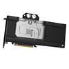 Εικόνα της GPU Waterblock Corsair Hydro X Series XG7 ARGB Black (RX 6900 XT/RX 6800 XT) CX-9020016-WW